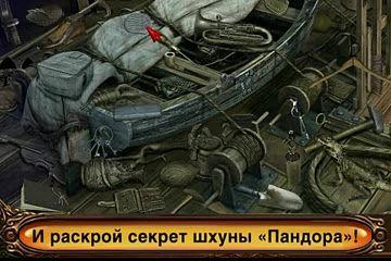 Сага О Вампире Ящик Пандоры Ключ К Игре