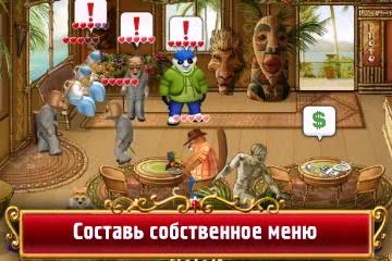 Игры онлайн Скачать Игру Террария 1212 Через Торрент