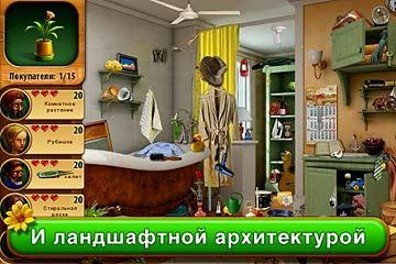 игра Gardenscapes скачать бесплатно на русском языке на компьютер img-1